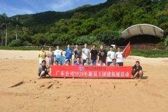 中国二十冶新入职员工团